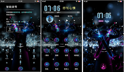 Dynamic Swordsman SAO Black Theme itz For Vivo