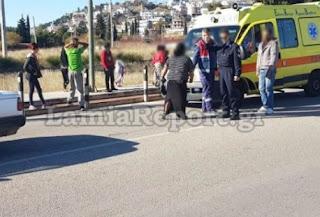 Λαμία: Αυτοκίνητο παρέσυρε παιδάκι - Επιτέθηκαν στον οδηγό