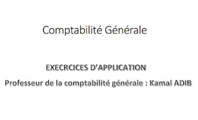 exercices comptabilité générale