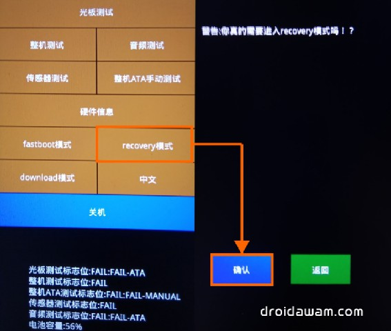 Cara Pasang / aInstall TWRP Recovery di Semua Xiaomi (Kupas Tuntas)
