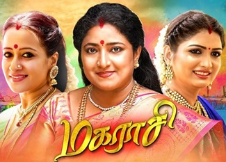 Magarasi 01-01-2021 Tamil Serial