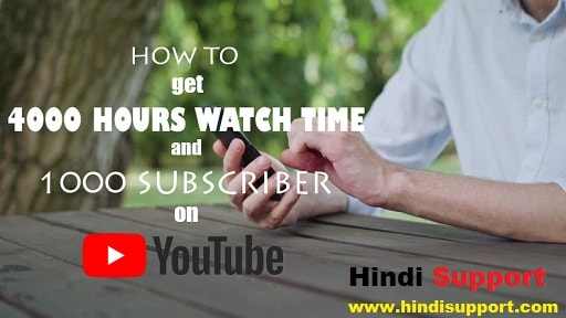Get 4000 Hours Watch time and 1000subscriber