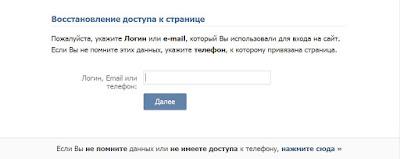 http://illizi.blogspot.com Закрыт доступ в контакт