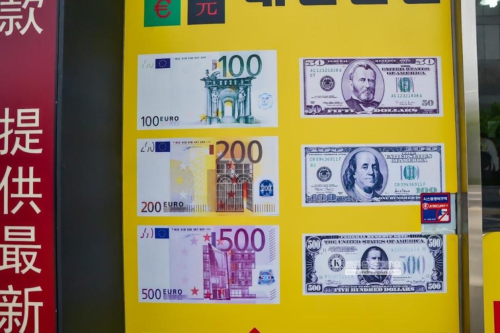 大信換錢所,大邱換錢,韓國大邱換錢所,人民幣換韓元