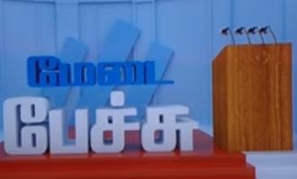 Medai Paechu 05-12-2016 | News 7 Tamil