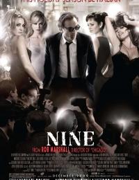 Nine   Bmovies