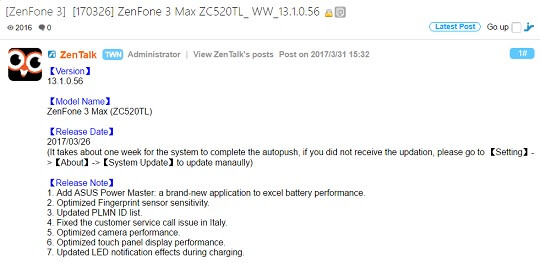 ASUS ZenFone 3 Max System Update