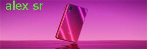 شاومى تكشف عن هاتفها الجديد Redmi Note 7