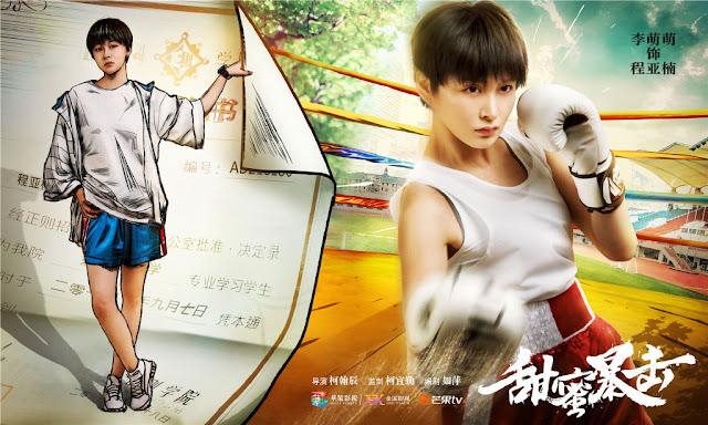 Li Meng Meng Tianmi Baoji