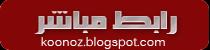 https://archive.org/download/Mansour-Al_Salimi/Mansour-Al_Salimi_vbr_mp3.zip