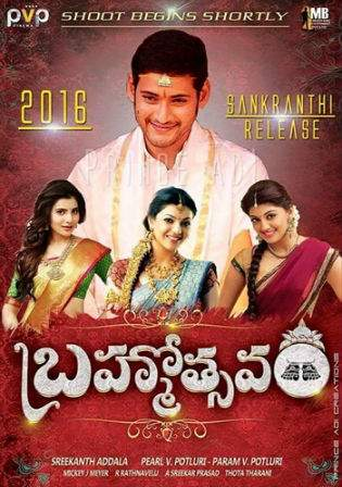 Brahmotsavam 2016 HDRip 720p Full Hindi Dubbed Movie 800MB Watch Online Full Movie Download bolly4u