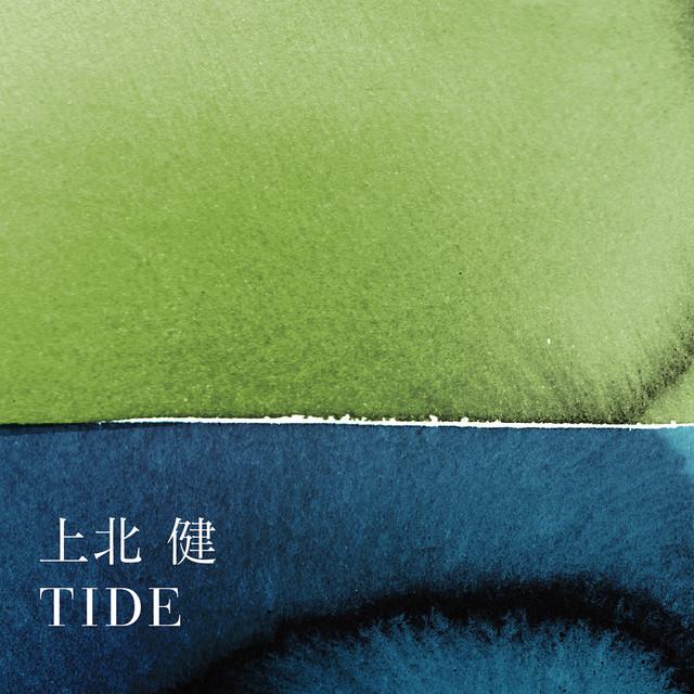 [Album] 上北健 – TIDE (2016.08.03/MP3/RAR)