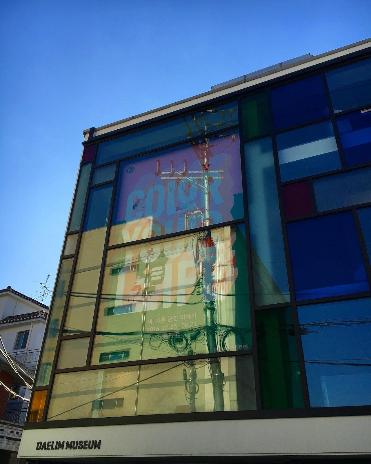 Daelim Museum Color Your Life Pantone - Seoul, South Korea