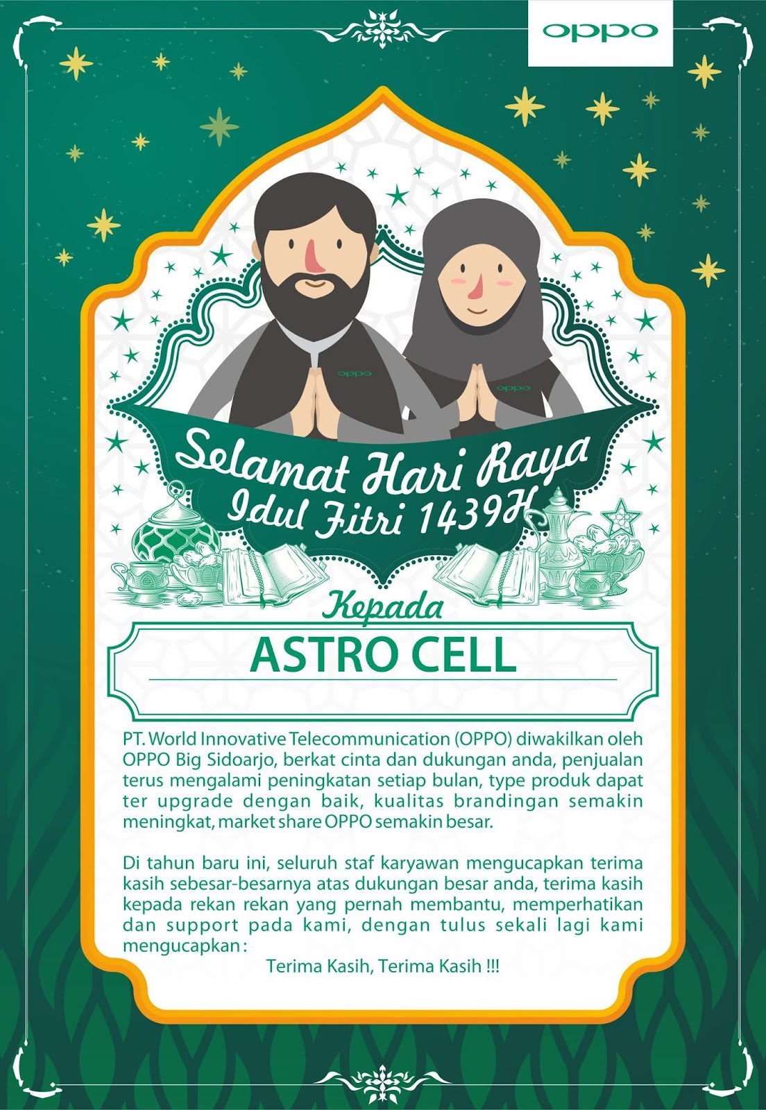 Selamat Hari Raya Idul Fitri Cdr : selamat, fitri, Template, Ucapan, Selamat, Fitri