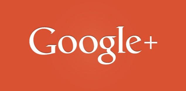 Apa itu Google Plus