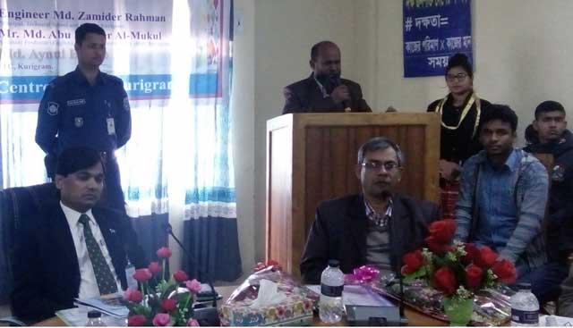 English Language Courses held in Kurigram TTC