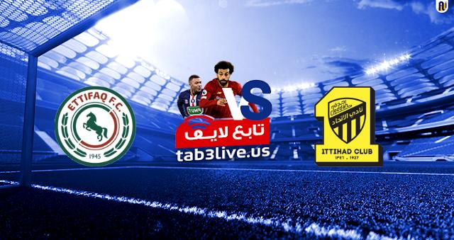 مشاهدة مباراة الإتحاد السعودي والإتفاق بث مباشر اليوم 14/08/2020 الدوري السعودي