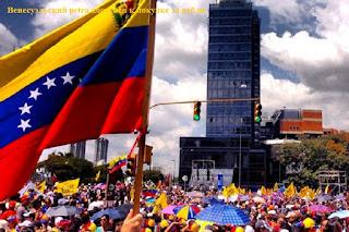 Венесуэльский petro доступен к покупке за рубли
