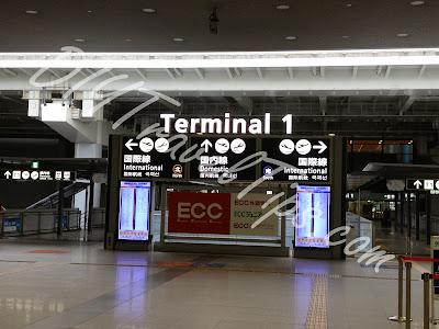 Kansai Airport Terminal 1 Signboard