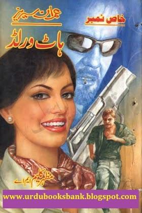Imran Series 382 - Hot World Part 1+2 By Mazhar Kaleem