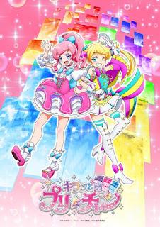 """""""Kiratto Pri☆Chan"""" el próximo anime de la franquicia PriPara"""