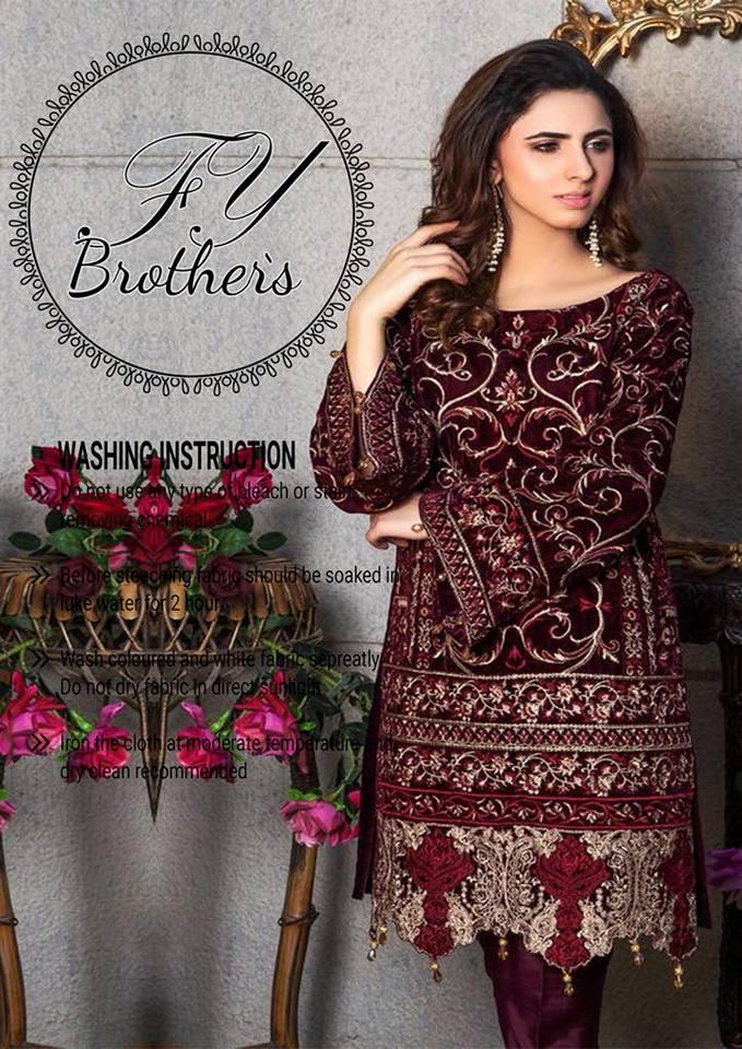 Party Dress On Velvet With Cutwork Daman & Cutwork Net Dupatta
