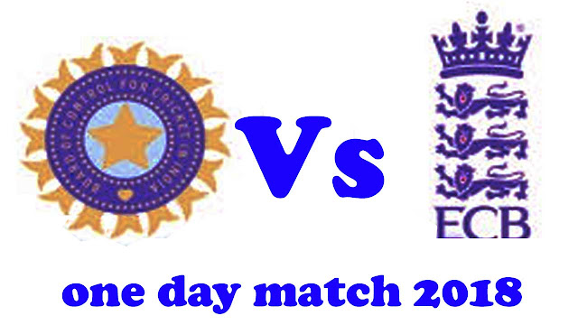 India vs England one day match