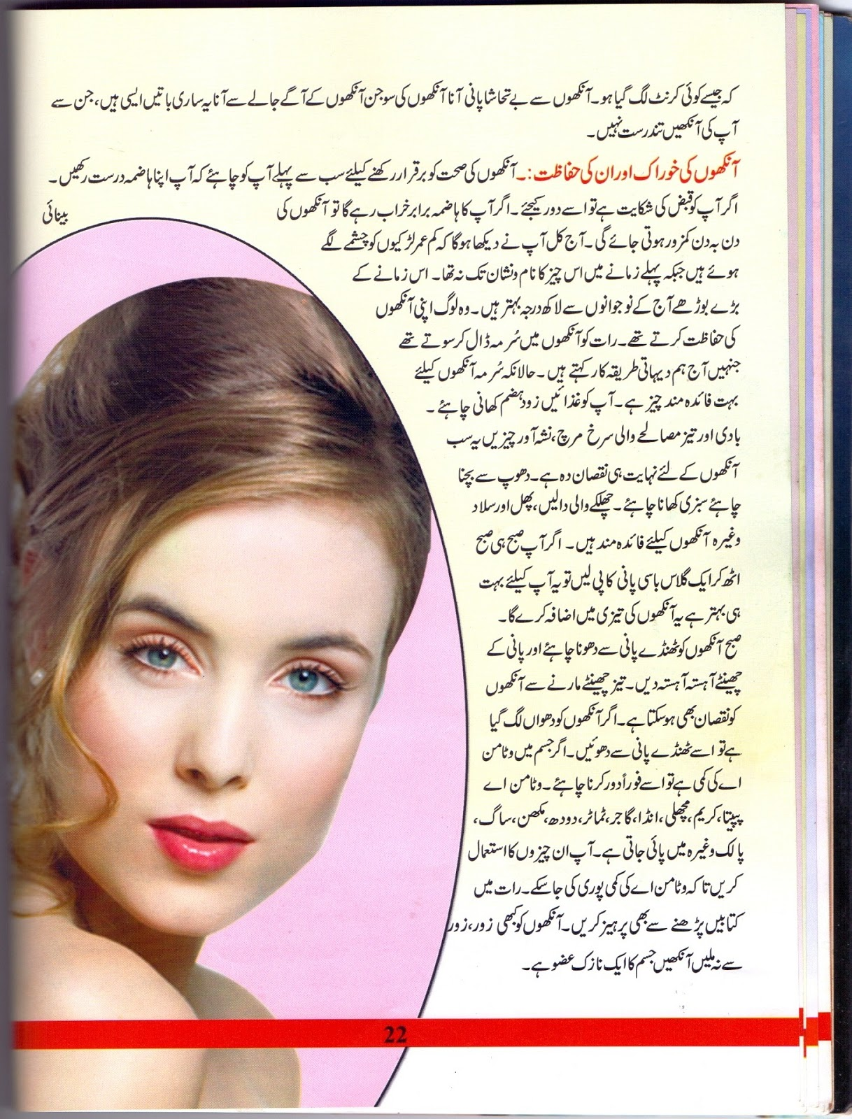 How To Apply Mac Foundation Video Dailymotion How To Do Bridal Makeup In Urdu  How To