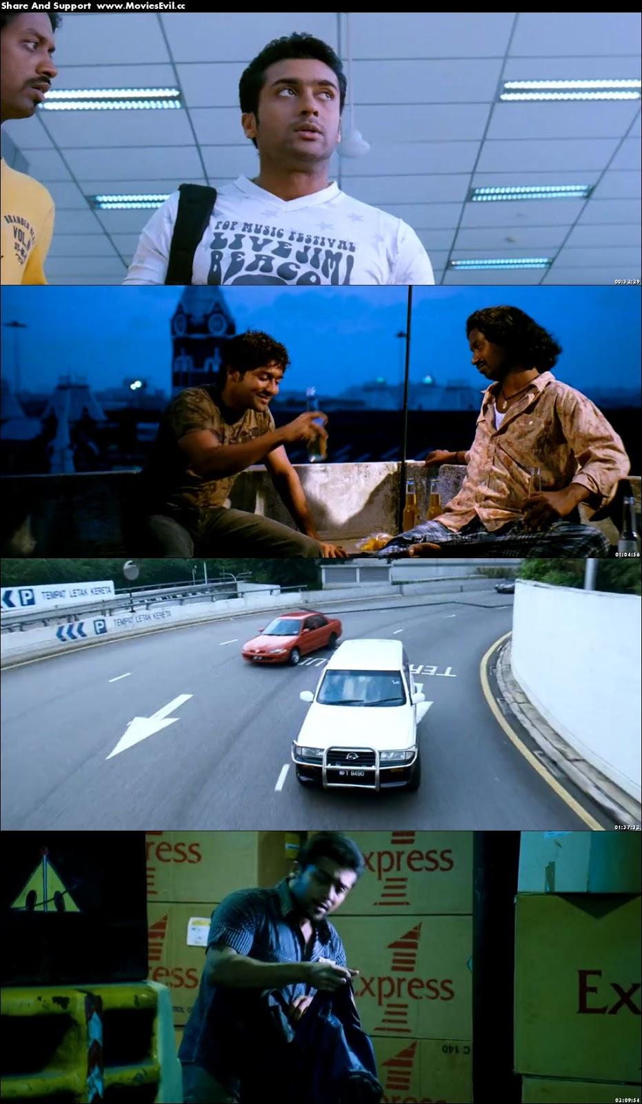 Ayan 2009 dual audio download 720p bluray,Ayan 2009 watch online hindi dubbed,Ayan 2009 hindi dubbed 720p hd download,Ayan 2009full movie dual audio download,Ayan 2009 south movie download,Ayan 2009 direct link download
