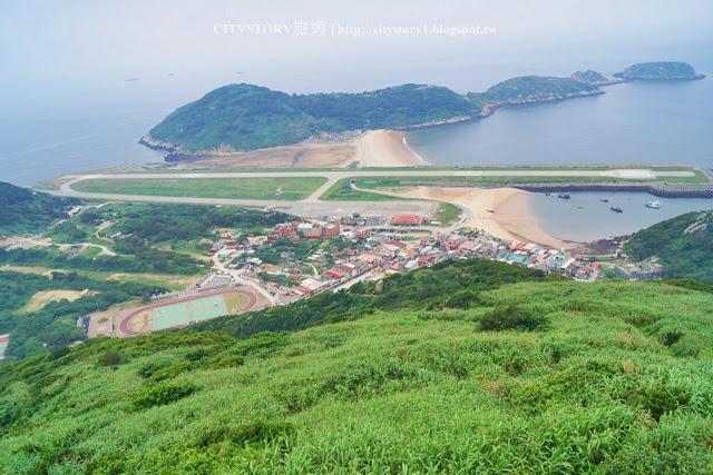【馬祖北竿旅遊景點】壁山觀景台-來去北竿最高山看小人國世界,免空拍機美景