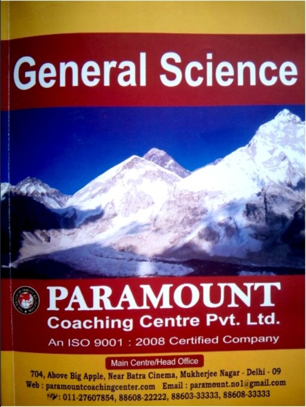 Paramount General Science : For All Competitive Exam PDF Book
