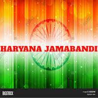 Jamabandi Haryana