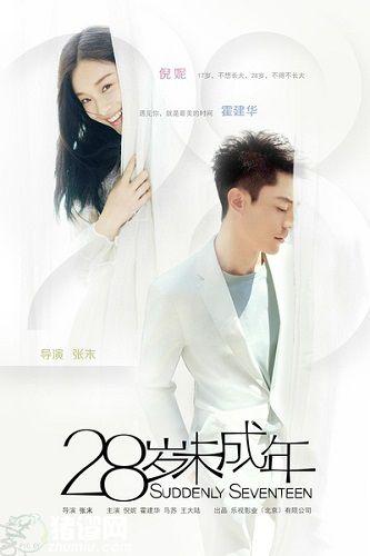 Xem Phim 28 Tuổi Vị Thành Niên 2016