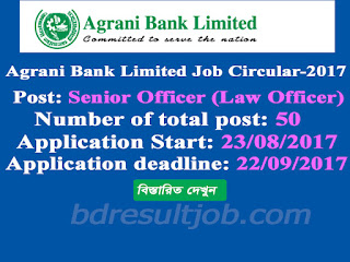 Agrani Bank Limited (ABL) Senior Officer (Law Officer)Job Circular 2017