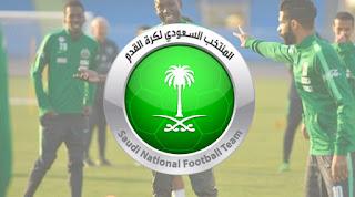 مباراه السعوديه واوكراني 23-2-2018
