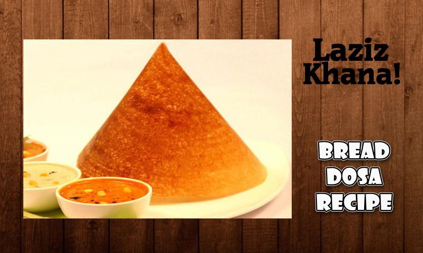 ब्रेड डोसा बनाने की विधि - Bread Dosa Recipe in Hindi