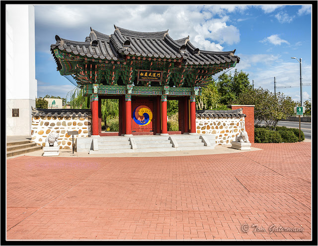 A view of the Songahm Martial Arts Gate at the H. U. Lee International Gate and Garden.