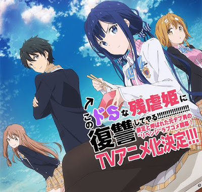 Masamune-kun no Revenge Episode 5 Subtitle Indonesia