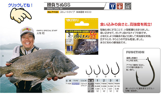 http://www.kinryu-hline.co.jp/shop/?p=74