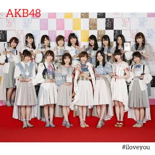 Download Lirik [LIRIK+TERJEMAHAN] AKB48 – #SUKINANDA