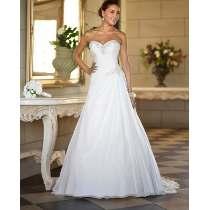 fotos de vestidos de noiva simples decotado