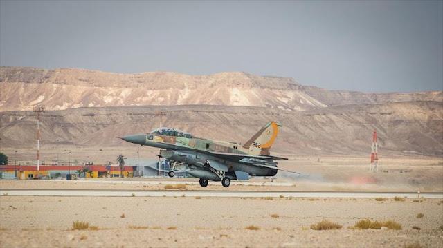 Irak demanda a Israel por bombardear su reactor nuclear