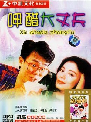 Xem Phim Ông Xã Ưa Ghen 1987