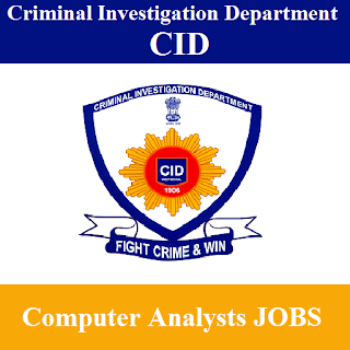 Criminal Investigation Department, CID, West Bengal, WB, Graduation, Computer Analyst, freejobalert, Sarkari Naukri, Latest Jobs, cid wb logo