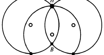 Geometry Problems from IMOs: Quantum EN 92p