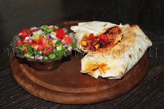 Как приготовить мексиканское буррито с говядиной и фасолью. Рецепт с фото и видео.