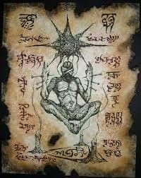 خبايا وأسرار حول علاقة الجن بالإنسان