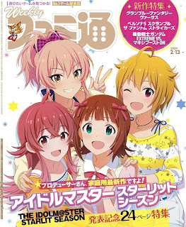 週刊ファミ通 2020年02月13日 Weekly Famitsu 2020-02-13 free download