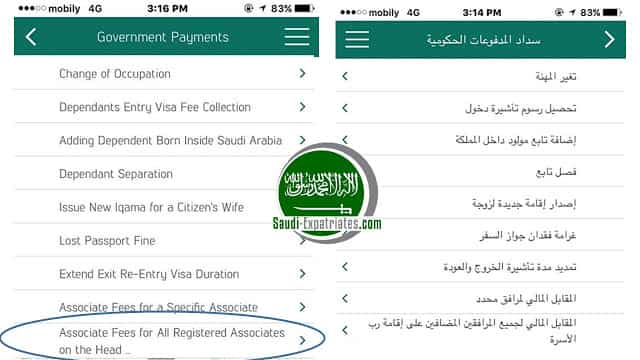 DEPENDENT FEE IS IMPLEMENTED IN SAUDI ARABIA