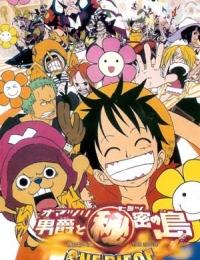 One Piece Movie 6: Baron Omatsuri And The Secret Island | Bmovies